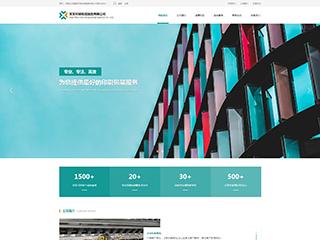 预览印刷/包装网站模板的PC端-模板编号:2277