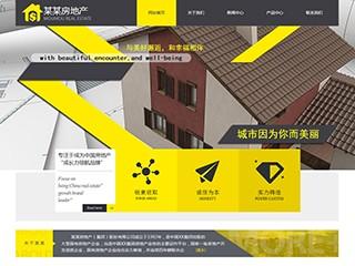 東營網絡推廣-http://www.7325636.live/tpl/pc/pc049/網站建設