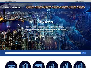 预览房地产网站模板的PC端-模板编号:2311