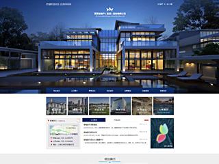 预览房地产网站模板的PC端-模板编号:2302