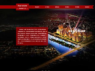 预览房地产网站模板的PC端-模板编号:2330