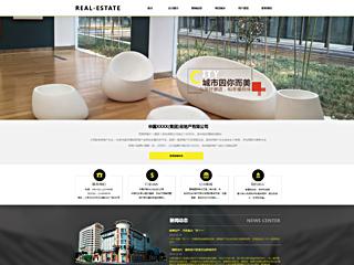 章丘做网站-章丘http://www.bltsem.com/tpl/pc/pc049/网站建设