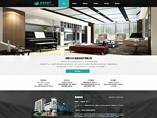 预览房地产网站模板的PC端-模板编号:2299