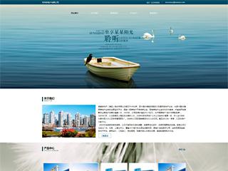 预览房地产网站模板的PC端-模板编号:2305
