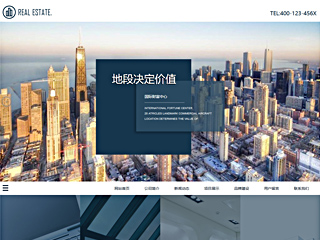 预览房地产网站模板的PC端-模板编号:2314