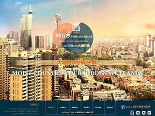 章丘網站制作-章丘http://www.7325636.live/tpl/pc/pc049/網站建設