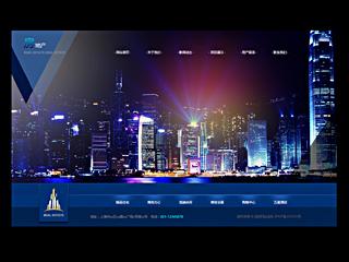 预览房地产网站模板的PC端-模板编号:2303