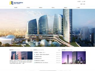 预览房地产网站模板的PC端-模板编号:2332