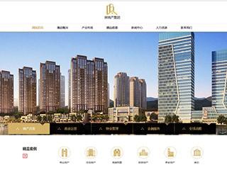 泰安網站建設-泰安http://www.wsyztc.live/tpl/pc/pc049/網站建設