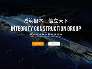 青岛网站建设-青岛http://www.bltsem.com/tpl/pc/pc049/网站建设