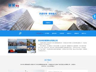 预览房地产网站模板的PC端-模板编号:2322