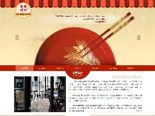 预览餐饮网站模板的PC端-模板编号:368