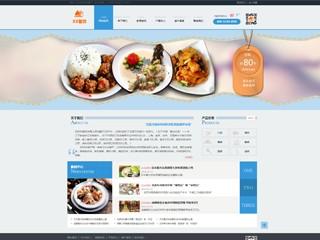 预览餐饮网站模板的PC端-模板编号:372