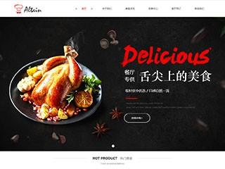 预览餐饮网站模板的PC端-模板编号:377