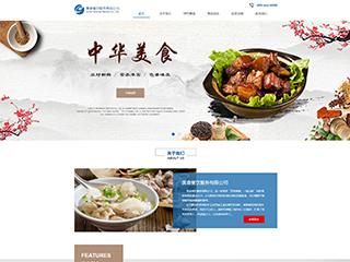 预览餐饮网站模板的PC端-模板编号:359