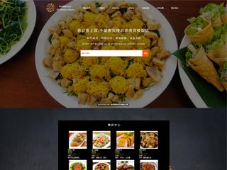 预览餐饮网站模板的PC端-模板编号:355