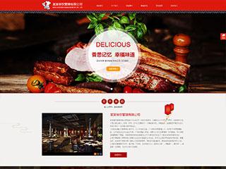 预览餐饮网站模板的PC端-模板编号:375