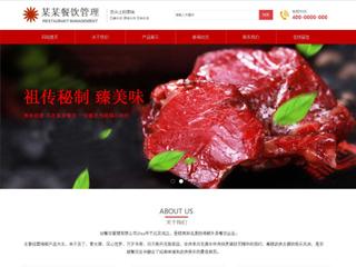 濰坊建網站-濰坊http://www.wsyztc.live/tpl/pc/pc004/網站建設