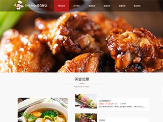 预览餐饮网站模板的PC端-模板编号:374