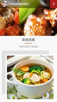 预览餐饮网站模板的手机端-模板编号:374