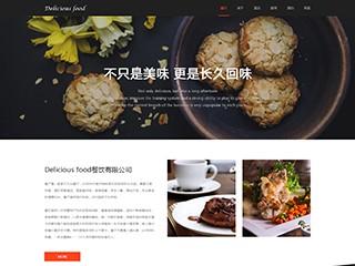 预览餐饮网站模板的PC端-模板编号:390