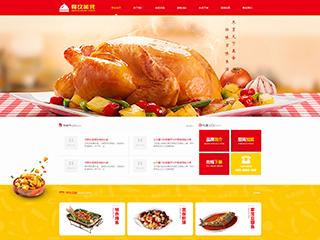预览餐饮网站模板的PC端-模板编号:371