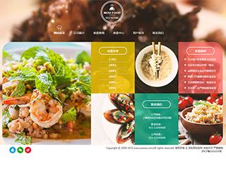 预览餐饮网站模板的PC端-模板编号:386