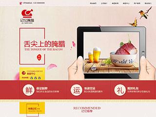 预览餐饮网站模板的PC端-模板编号:366