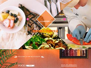 预览餐饮网站模板的PC端-模板编号:367