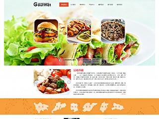 预览餐饮网站模板的PC端-模板编号:383