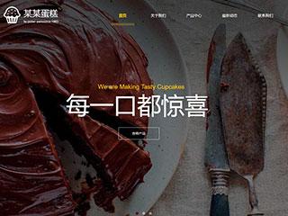 淄博網站建設-淄博http://www.wsyztc.live/tpl/pc/pc004/網站建設