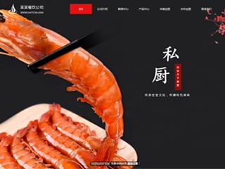 预览餐饮网站模板的PC端-模板编号:369