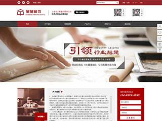 预览餐饮网站模板的PC端-模板编号:384