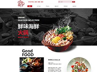 预览餐饮网站模板的PC端-模板编号:370