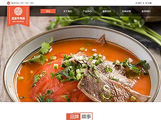 预览餐饮网站模板的PC端-模板编号:364