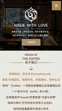 预览餐饮网站模板的手机端-模板编号:389