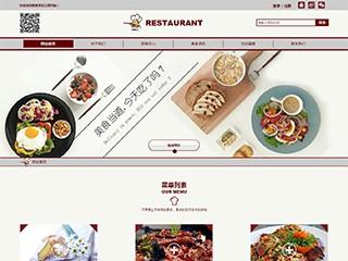 预览餐饮网站模板的PC端-模板编号:358