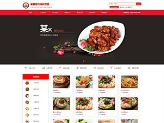 预览餐饮网站模板的PC端-模板编号:378