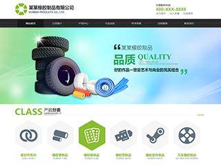 预览橡胶/塑料制品网站模板的PC端-模板编号:2348