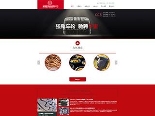 预览橡胶/塑料制品网站模板的PC端-模板编号:2354