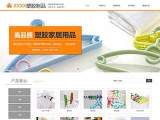 预览橡胶/塑料制品网站模板的PC端-模板编号:2336