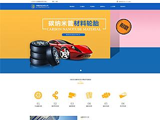 预览橡胶/塑料制品网站模板的PC端-模板编号:2352