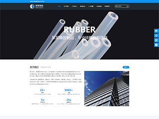 预览橡胶/塑料制品网站模板的PC端-模板编号:2357