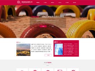 预览橡胶/塑料制品网站模板的PC端-模板编号:2351