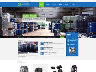 预览橡胶/塑料制品网站模板的PC端-模板编号:2341