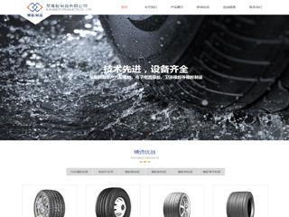 预览橡胶/塑料制品网站模板的PC端-模板编号:2349