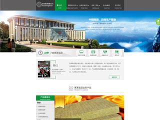 预览橡胶/塑料制品网站模板的PC端-模板编号:2344
