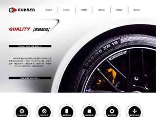 预览橡胶/塑料制品网站模板的PC端-模板编号:2345