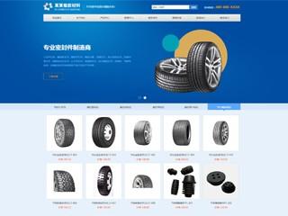 预览橡胶/塑料制品网站模板的PC端-模板编号:2339