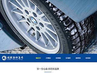 预览橡胶/塑料制品网站模板的PC端-模板编号:2358